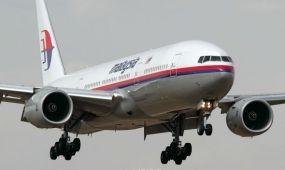A Malaysia visszatérítést ajánl az utasoknak
