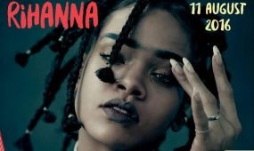 Rihanna a Sziget
