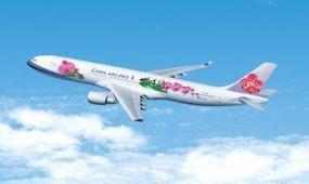 Utazzon a tajvani China Airlines járataival Ausztráliába, Új-Zélandra!