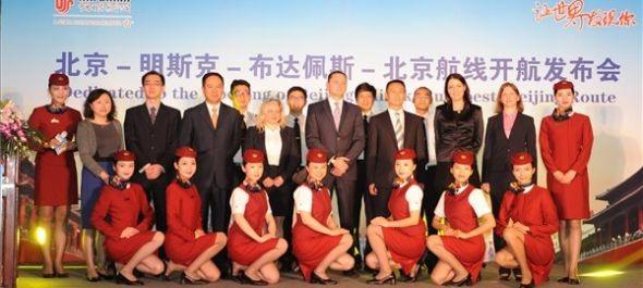Megérkezett Air China