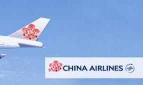 Irány Vietnám a China Airlines-al!