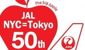 Ünnepi menü és zenés köszöntő az 50 éves Tokió-New York járaton