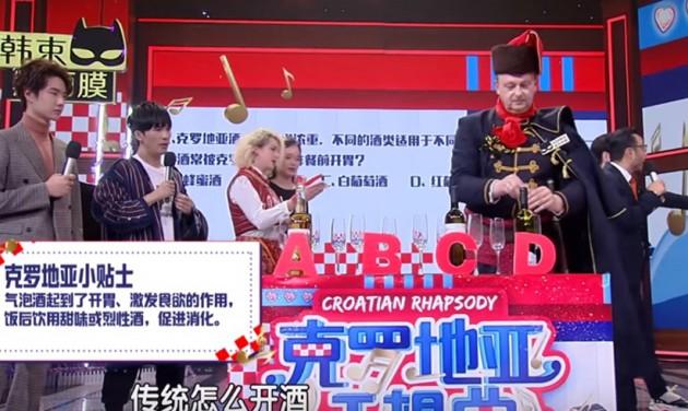 Sanghajban nyílt horvát turisztikai képviselet