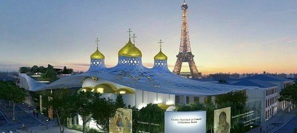 Orosz ortodox székesegyház a Szajna-parton