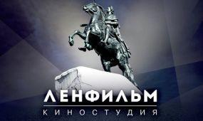 """Szentpétervár mellett épül fel az """"orosz Hollywood"""""""