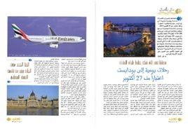 Lendületes országmarketing az Arab-öböl menti országokban