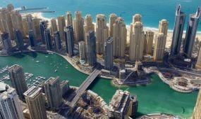 iDubai, iDoha az Ambiance Travel Solutions-tól