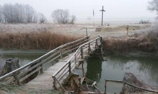 Szlovákia is támogatja az új Ipoly-híd építését