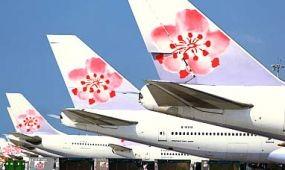 Ausztrália, Új-Zéland, Bali? Igen, akkor China Airlines!