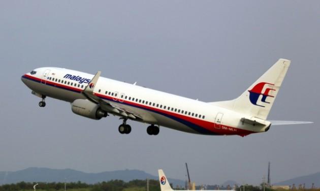 Új teória az MH 370-es tragédiájáról