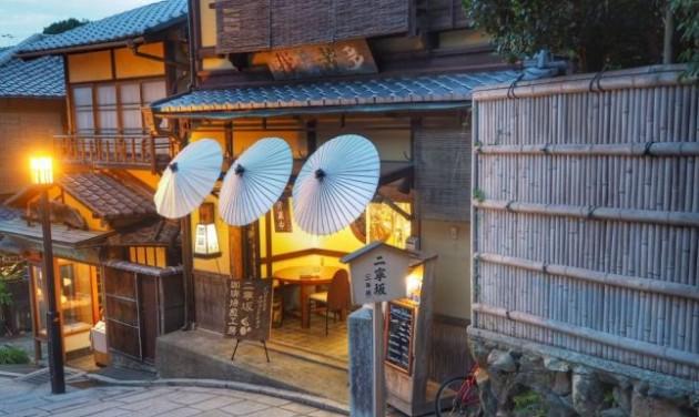 Viselkedési kódex turistáknak Kiotóban