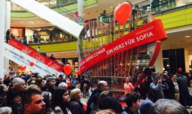 Bécs szereti Szófiát