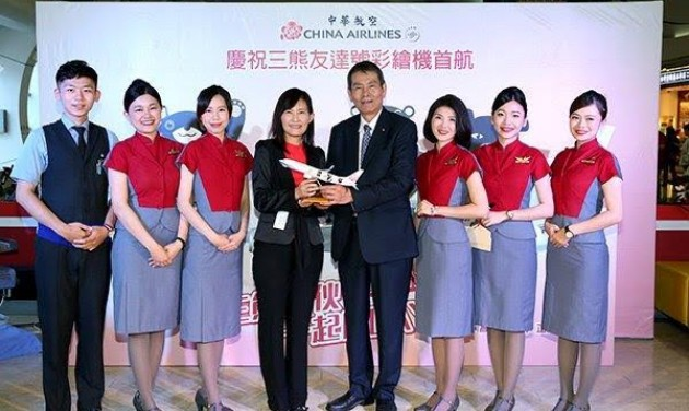 Macik a China Airlines járatain