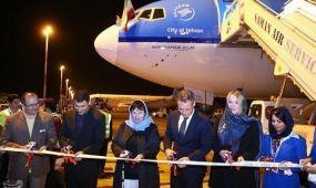 A KLM visszatér Teheránba