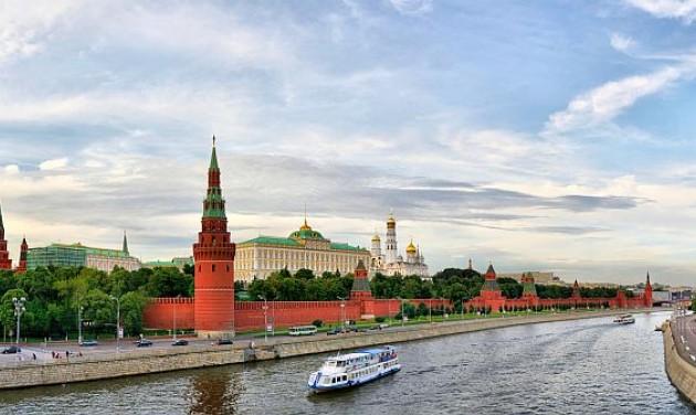 Budapest-Moszkva a Wizz Airrel szeptembertől