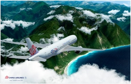 A japáni olimpiát is megcélozza a China Airlines