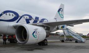 Eladó az Adria Airways