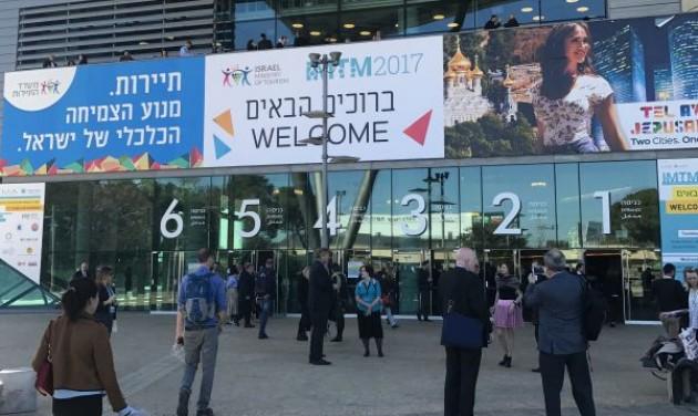 Izrael beleerősít