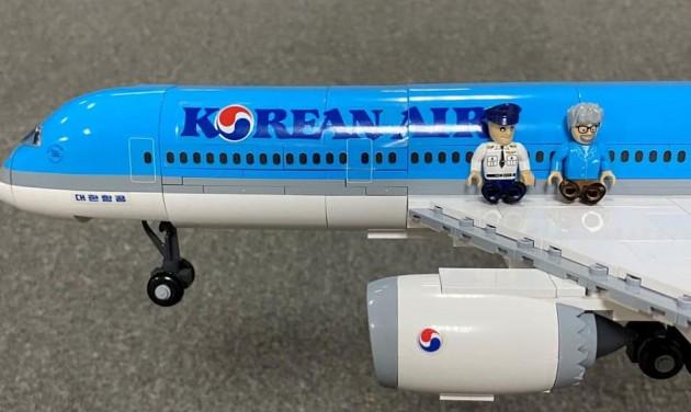 Összeolvadhat a Korean Air és az Asiana