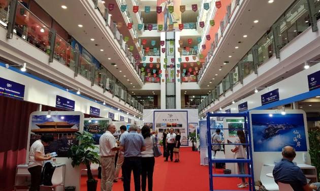 Megkezdődött a China Smart Expo