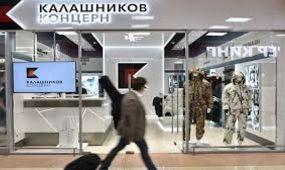 Kalasnyikov bolt nyílt a Seremetyevón