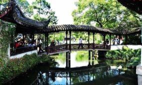 Exportálják a világhírű szucsoui kerteket
