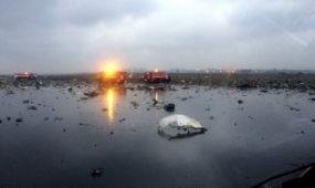 Szándékosan okozhatta a tragédiát a pilóta tavasszal Rosztov-na Donuban