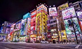 Rajzolj, nyerj és repülj Japánba!