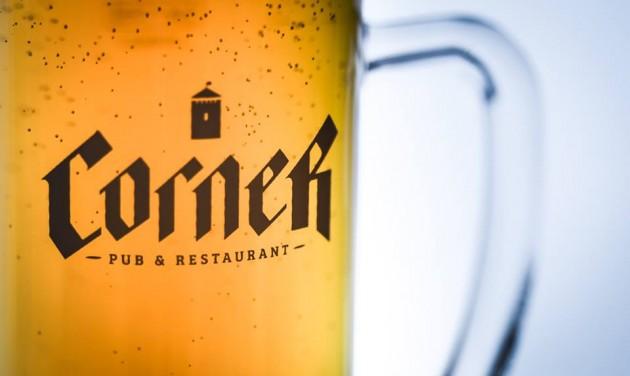 Látványétterem és kézműves sörfőzde nyílt Gyulán