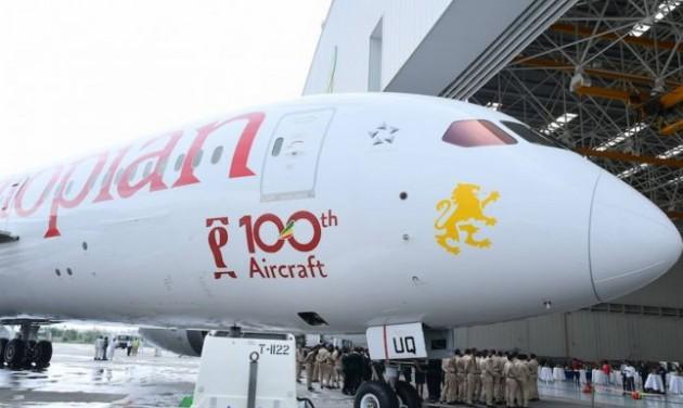 Etiópiából jön a johannesburgi reptér konkurenciája