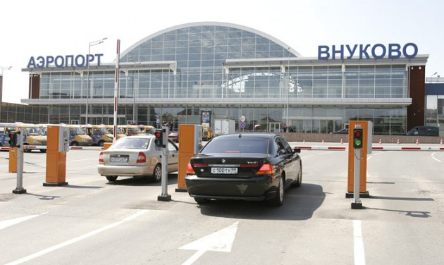 A Wizz Air moszkvai járata bővíti a választékot