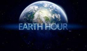 Föld órája -