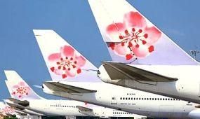 China Airlines, az emberléptékű légitársaság