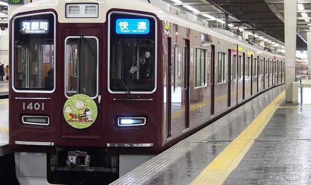 Különleges turistavonat Japánban