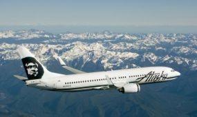 Földi kiszolgálóval a csomagtérben szállt fel az Alaska Airlines egyik járata