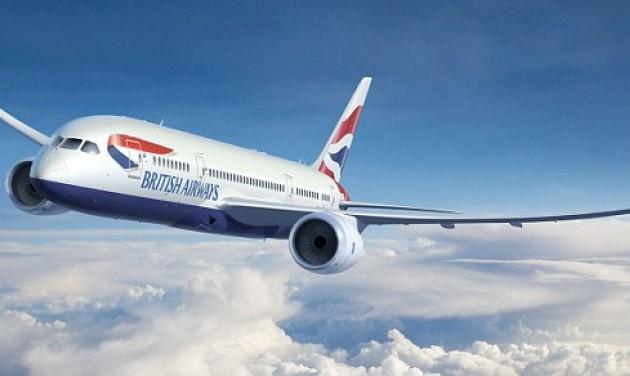 Szeptemberben sztrájkolnak a British Airways pilótái