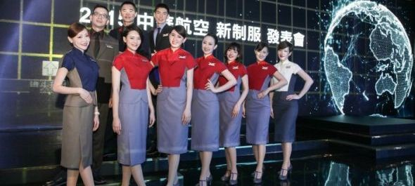 Arculatváltás a China Airlinesnál