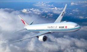 Esténként fordulnak majd az Air China gépei Budapesten
