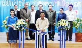 Hűségprogramot indított a Lao Airlines