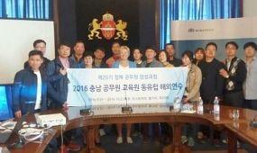 Dél-koreai turisztikai szakemberek a fővárosban