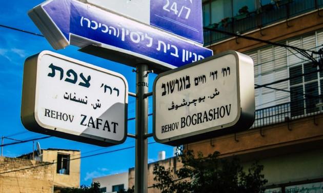 Izraelben újabb szigorításokat vezethetnek be