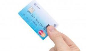 Egyre több magyar utazó használja bankkártyáját