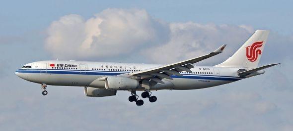 Májustól közvetlen légi összeköttetés Budapest és Peking között