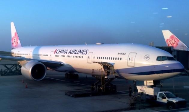 China Airlines: díjak és fejlesztések