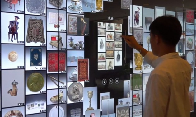 Magyar múzeum nyerte az online multimédia fődíját Sanghajban