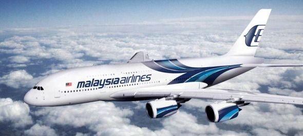 A pekingi repülőtér elleni merénylet tervéről szivárgott ki információ