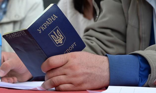 Nőtt az EU-ba Kárpátalján át belépő ukránok aránya
