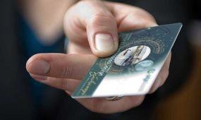 Négy nap alatt mintegy 1,2 milliárd forintot használtak fel az OTP SZÉP kártya birtokosok