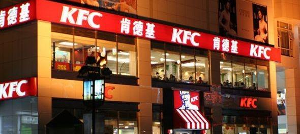 A KFC új vállalati stratégiával próbálkozik Kínában