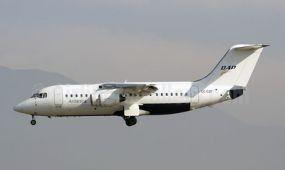 Aerovias DAP a Hahnk Air rendszerében